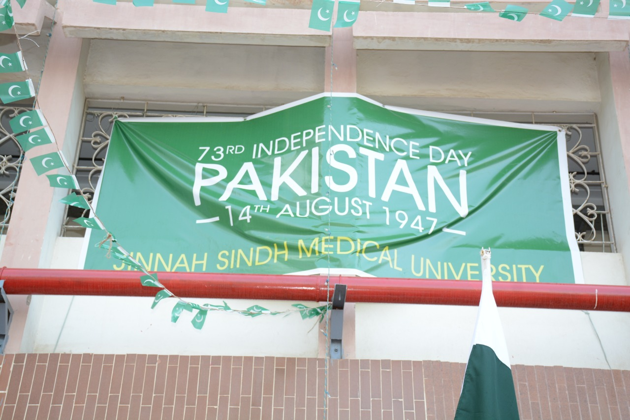 INDEPENDENCE DAY CELEBRATED AT JSMU